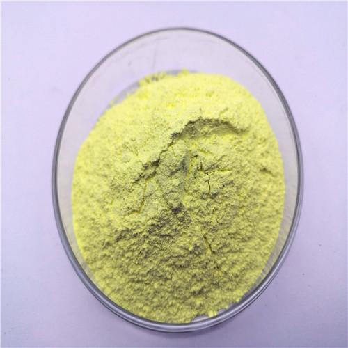 Magnesium chromate hydrate (MgCrO4•xH2O)- Crystalline