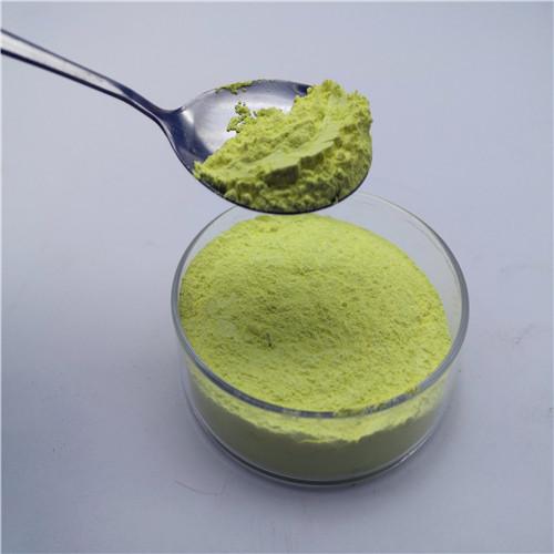 Bismuth Oxide (Bi2O3)-Granules