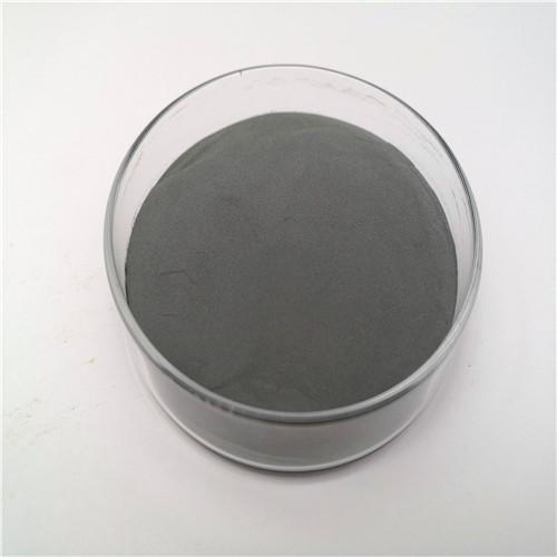 Spherical Tungsten Carbide-Cobalt Cemented Alloy 3D Printing Metal Powder