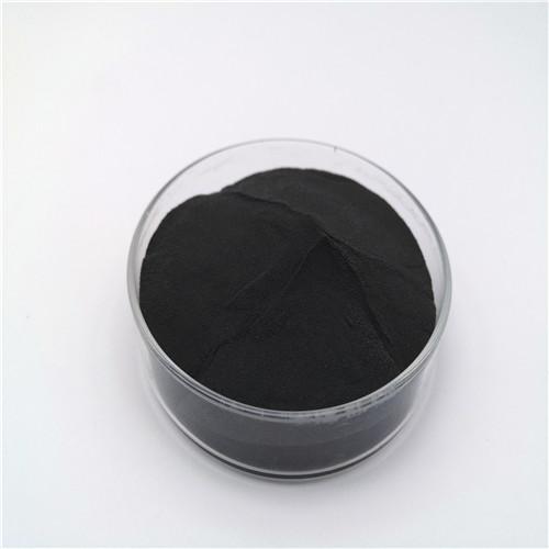 Nano Boron Carbide (B4C)-Powder